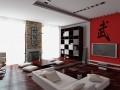 room design1